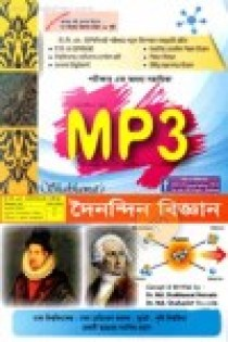 MP3 Daily Science PDF Download
