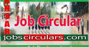 Ansar Job Circular 2018 Ansar Job Circular 2018 | ansarvdp.gov.bd