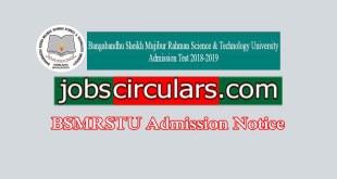 BSMRSTU logo Bangabandhu Sheikh Mujibur Rahman Science & Technology University BSMRSTU Admission Circular 2018-19