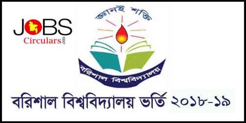 Barisal University Admission Test Notice 2018-19 | bu.ac.bd