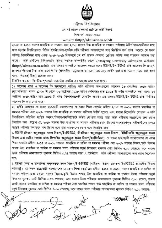 Chittagong University Admission Notice 2018-19 www.cu.ac.bd