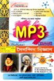 MP3 Daily Science