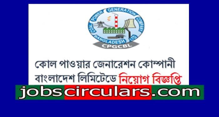 Coal Power Generation Company Bangladesh Limited – CPGCBL Job