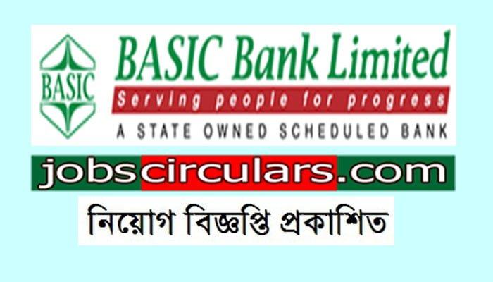 Basic Bank Limited Job Circular 2018 | Bank Job Circular
