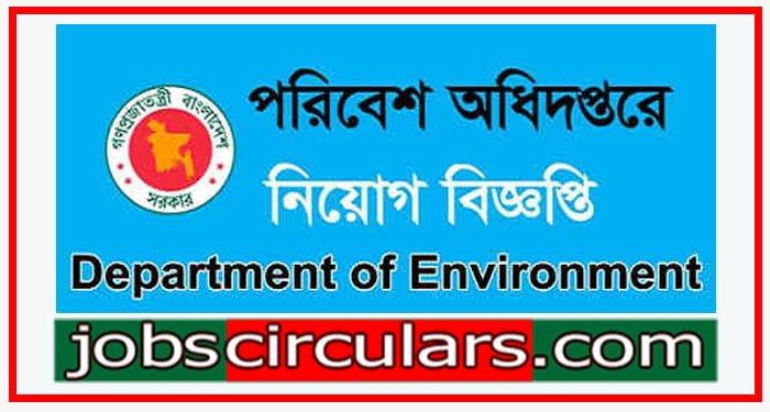 Department of Environment Job Circular 2019