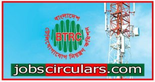 BTRC job circular Bangladesh Telecommunication Regulatory Commission Job Circular 2020