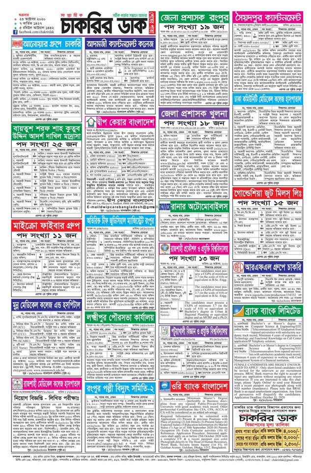 Chakrir Dak 2020 Chakrir Dak Weekly Newspaper 23 Octoder 2020 4 page