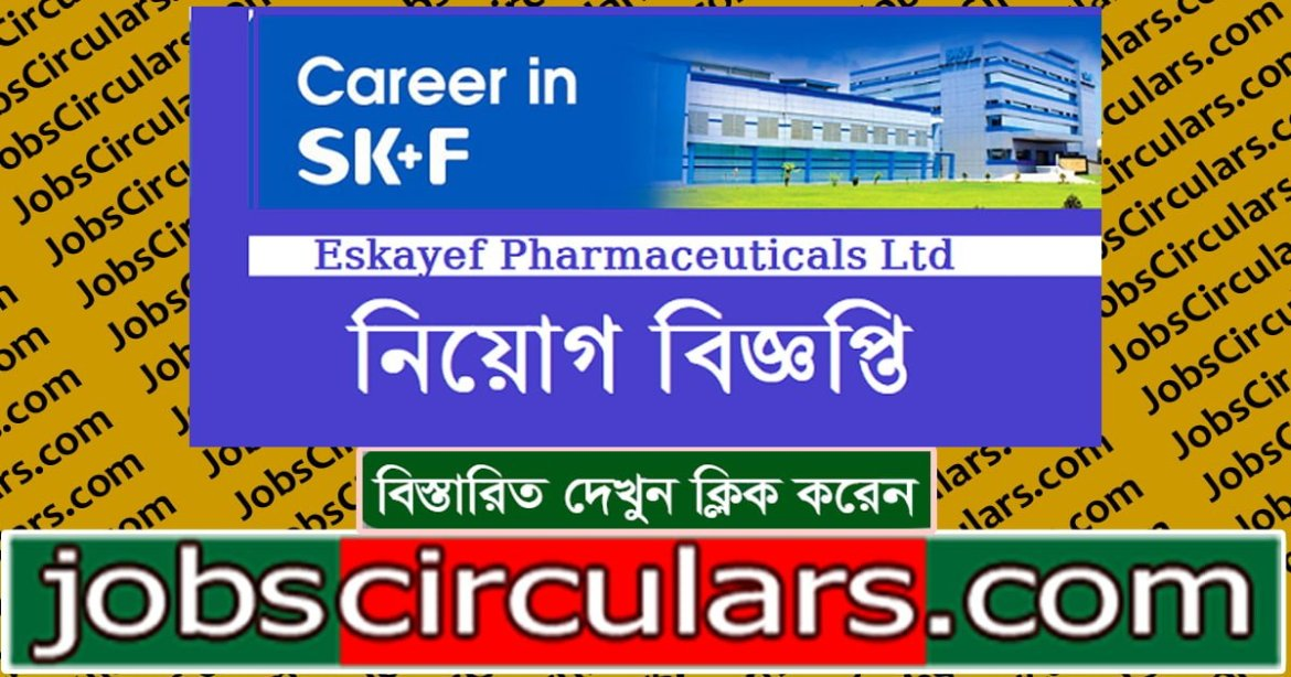 Eskayef prescribed drugs Job Circular 2020