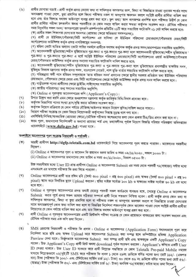 Directorate-General-of-Family-Planning-page-004