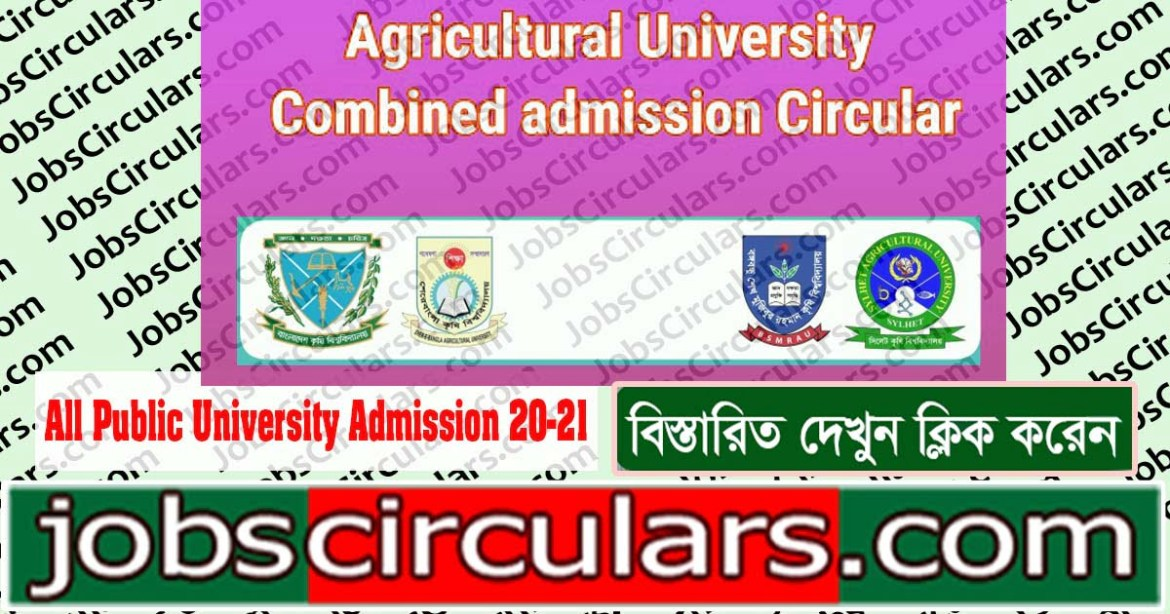 Agricultural University Admission Circular 2020-21