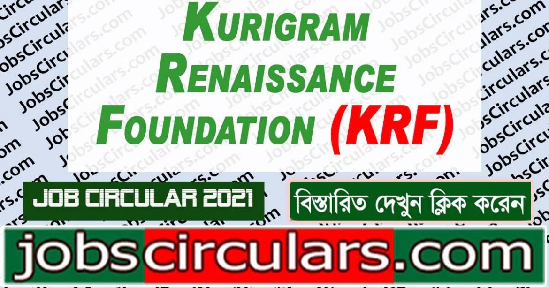 KRF Accountant Area Job Circular 2021