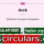 Satkhira Unnayan Sangstha (SUS)