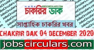 chakrir dak 04 december 2020
