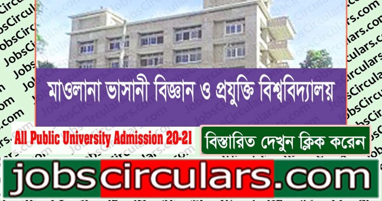 MBSTU Admission Circular & Result 2020-21