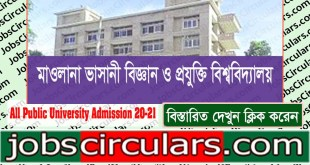 MBSTU admission circular 2020-21