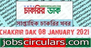 chakrir dak 08 January 2021