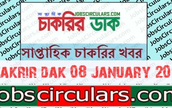 chakrir dak 08 January 2021