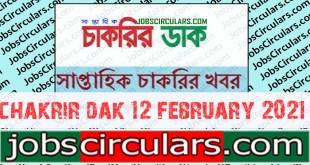 chakrir dak 12 february 2021