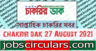chakrir dak 27 August 2021 2020