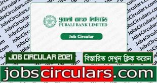 Pubali Bank Limited new job circular