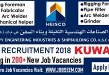 HEISCO Job Careers Recruitment in Kuwait 2018