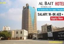 Al Bait Sharjah Hotel Careers GHM Hotels Job Vacancies