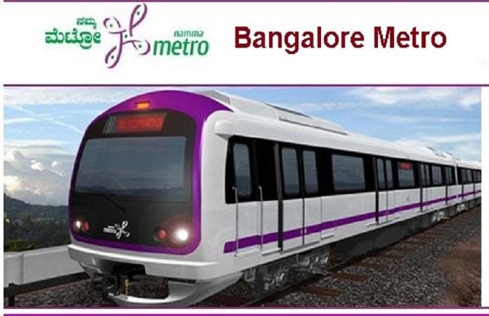 bmrcl recruitment 2017-18 bangalore metro logo