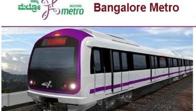 bmrcl recruitment 2017-18 bangalore metro logo
