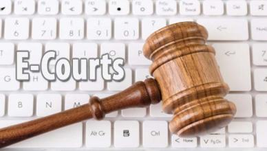 e-Courts Recruitment 2017