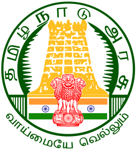 tnpsc latest notification tnpsc logo