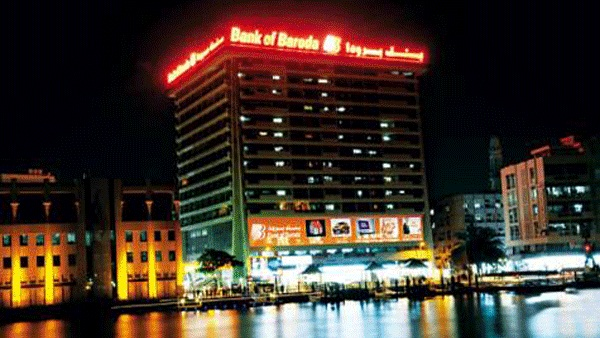 Bank of Baroda Building