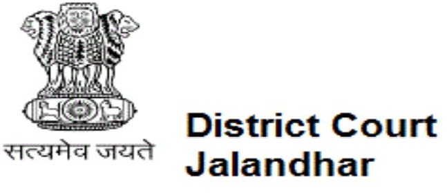 district court jalandhar logo