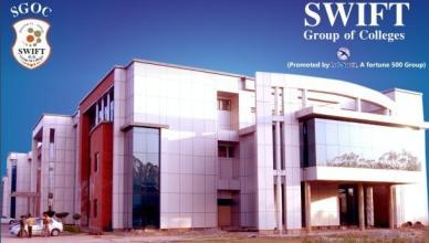 swift college rajpura logo