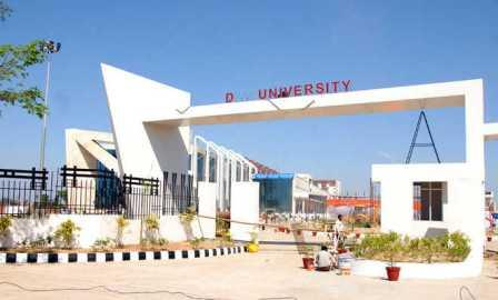 dav university jalandhar photo