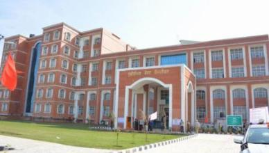 kapurthala district court