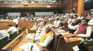 haryana vidhan sabha chandigarh