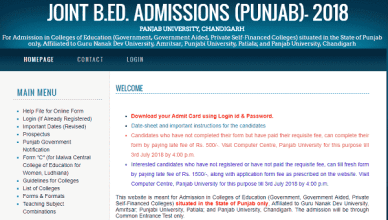 joint bed admissions punjab 2018