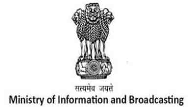ministry of informations and broadcasting
