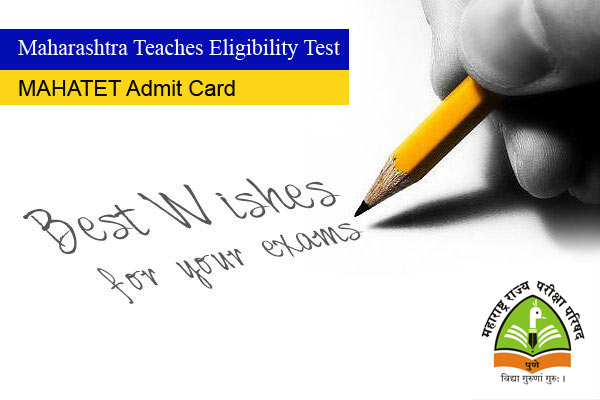 MAHATET Admit Card Download