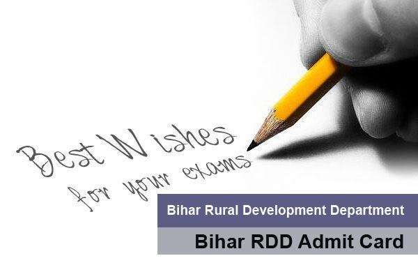 RDD Bihar Admit Card at rdd.bih.nic.in
