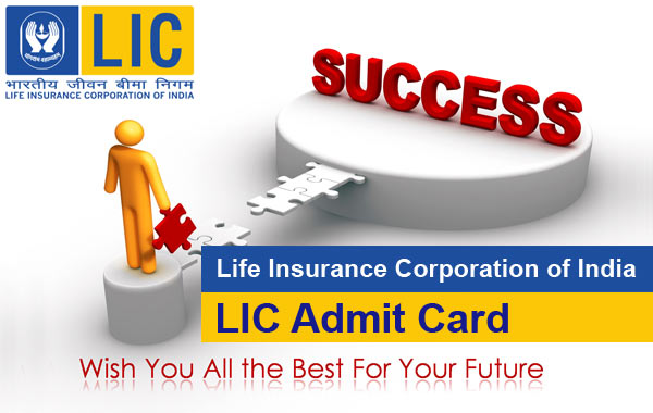 LIC AAO Admit Card 2016 Download Call Letter/Hall Ticket