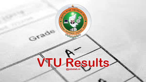VTU Results 2016 for ODD Sem (1st, 3rd, 5th, 7th Sem) Exam