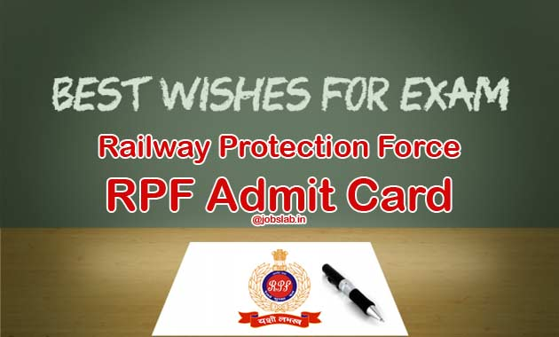 RPF Admit Card 2016 for RPF/RPSF Women Constable Exam