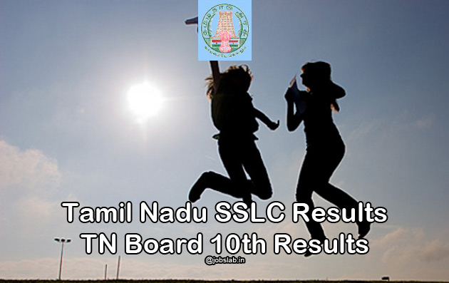 Tamilnadu SSLC Result 2017 Check TN Board 10th Result Online