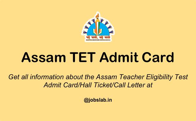 Assam TET Admit Card 2016 - Download ATET Hall Ticket