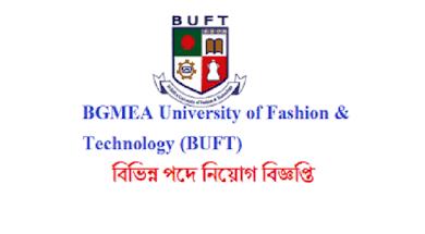 Photo of BGMEA University of Fashion & Technology Job circular 2019