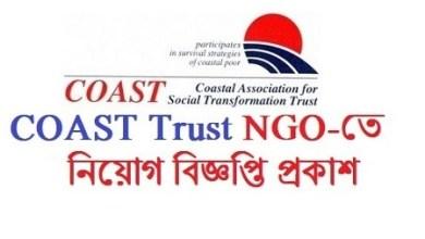 Photo of COAST Trust Job Circular 2019