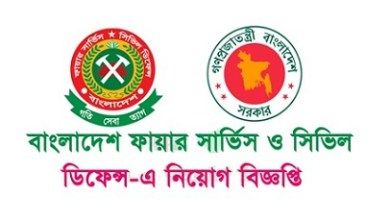 Photo of Fire Service and Civil Defense Job Circular 2019
