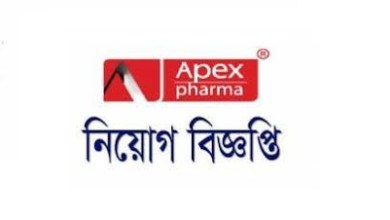 Photo of Apex Pharma Limited Job circular 2019