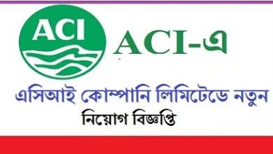 Photo of ACI Limited Job Circular 2019